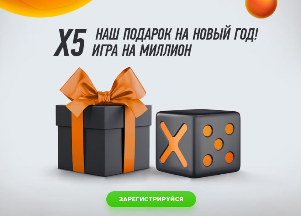 Winline букмекерская контора 1000 рублей